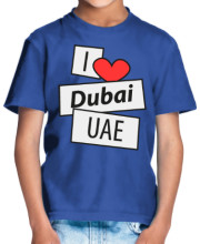 I love Dubai UAE