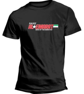 Fayez Al Emarat T Shirt