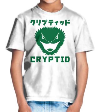 Kids Cryptid T Shirt